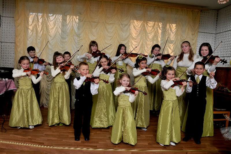 Зразковий  ансамбль скрипалів «Світлячки»