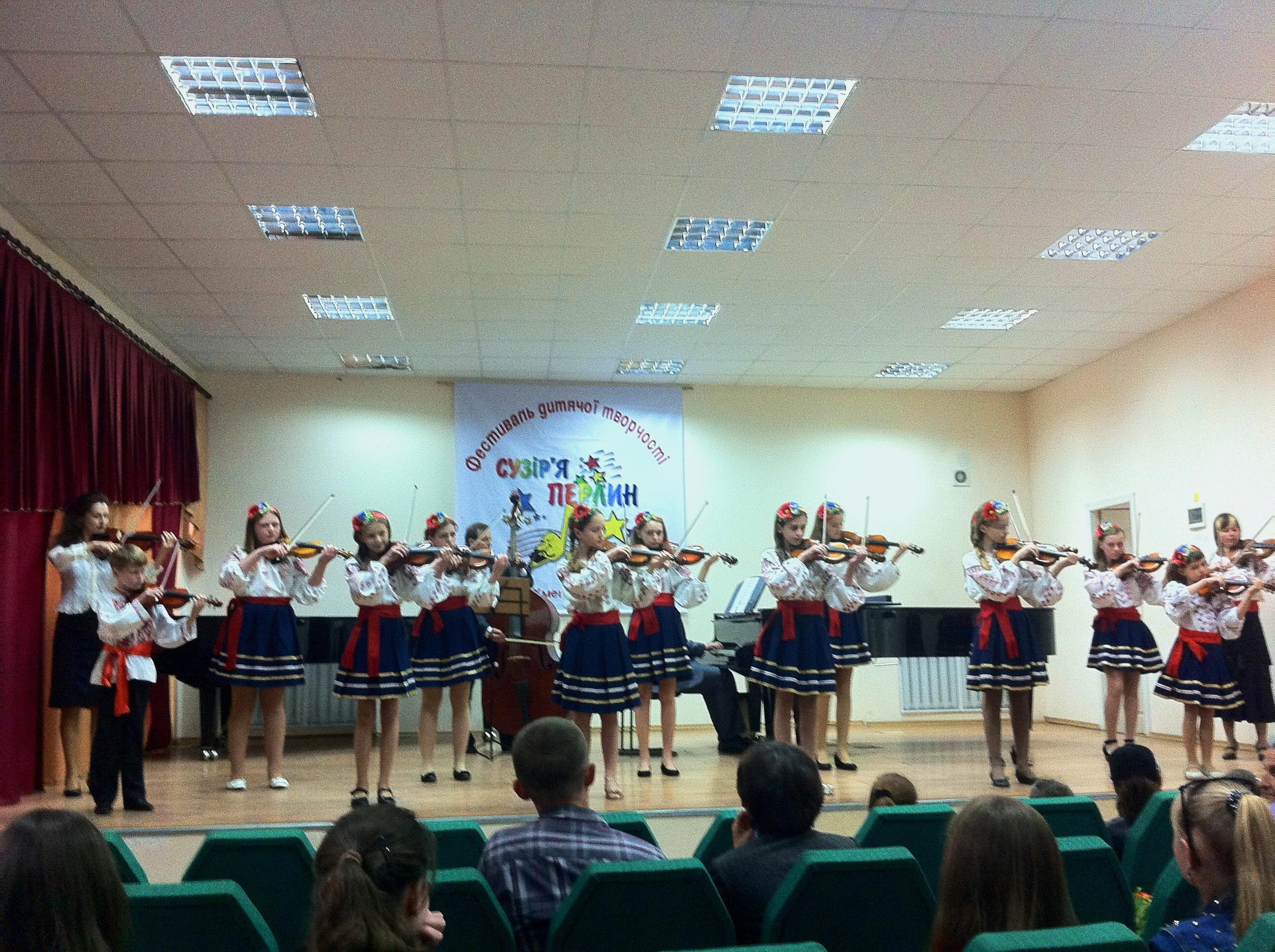 Зразковий ансамбль скрипалів «Елегія»