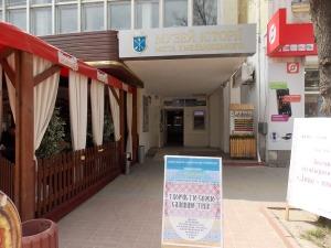 Вхід у музей історії міста Хмельницького