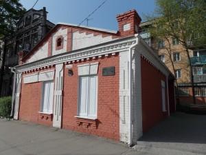 Музей Проскурівського підпілля