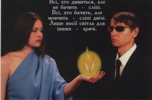 _UTOS_zaproshuye_hmelnichan_na_blagodiyniy_koncert_1_2014_11_10_02_21_57