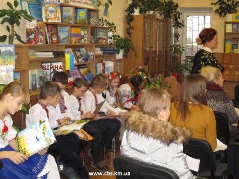 cb_shmurikova_kniga14