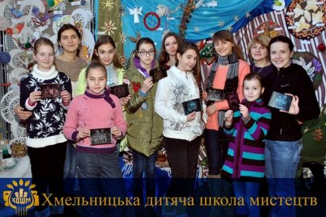 dshm_rizdvo1