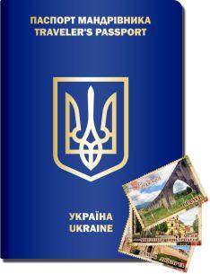 travelers-passport2