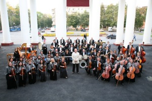 Обласний академічний симфонічний оркестр