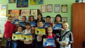 Переможці конкурсу з викладачем Зоєю Сніцар