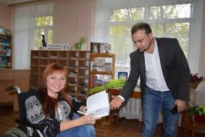 filial_12_radushinska1