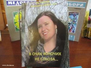 cb_tukachev2