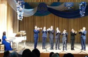 koncert