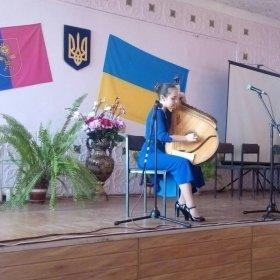 Хатько Катерина